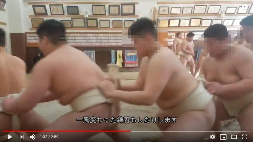 相撲部が取り組むべき重要課題とは?