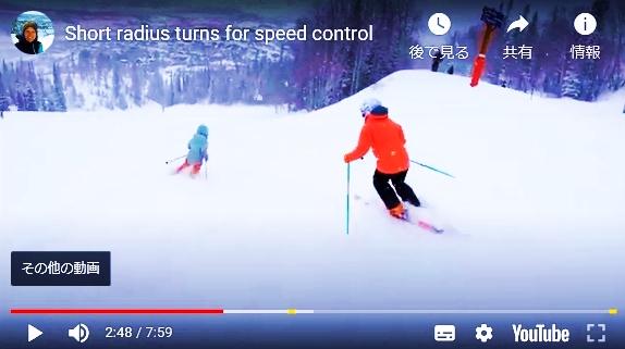 サッカー選手はスキーをしない方が良い?